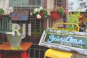 Galeri Oma Vintage Store