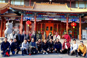 Sumber Baru Land Extravaganza Goes To China#1