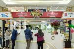 AMAZING PROPERTY EXPO 2020 Atrium Plaza Ambarukmo 16 – 27 Desember 2020#4